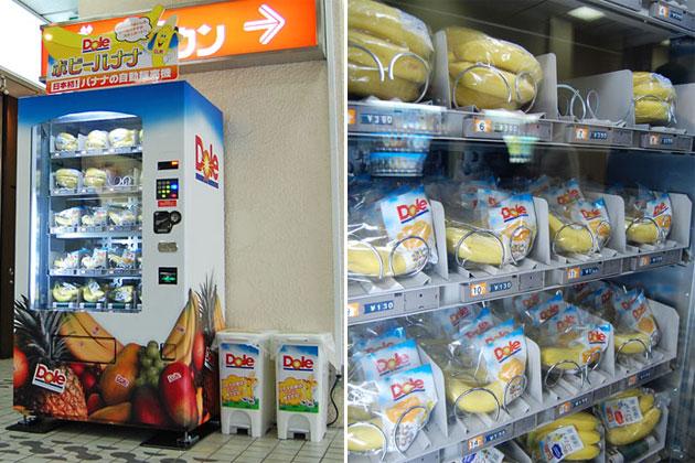 Banana-vending-machine-shibuya-tokyo-japan-1