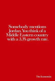 Theeconomist_jordan_2